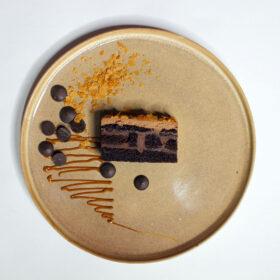 шоколадная с карамелью